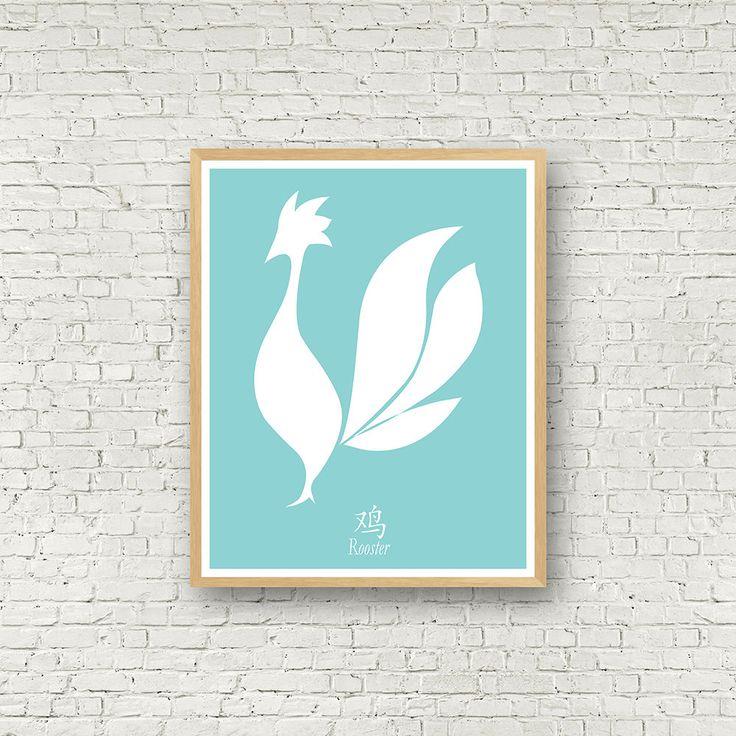 Année du coq, signe du zodiaque chinois, horoscope chinois, téléchargement instantané, décor vert et blanc, affiche du coq, wall art animal de la boutique MamzelleJules sur Etsy