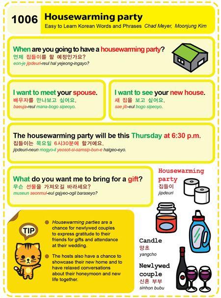1006 Housewarming party