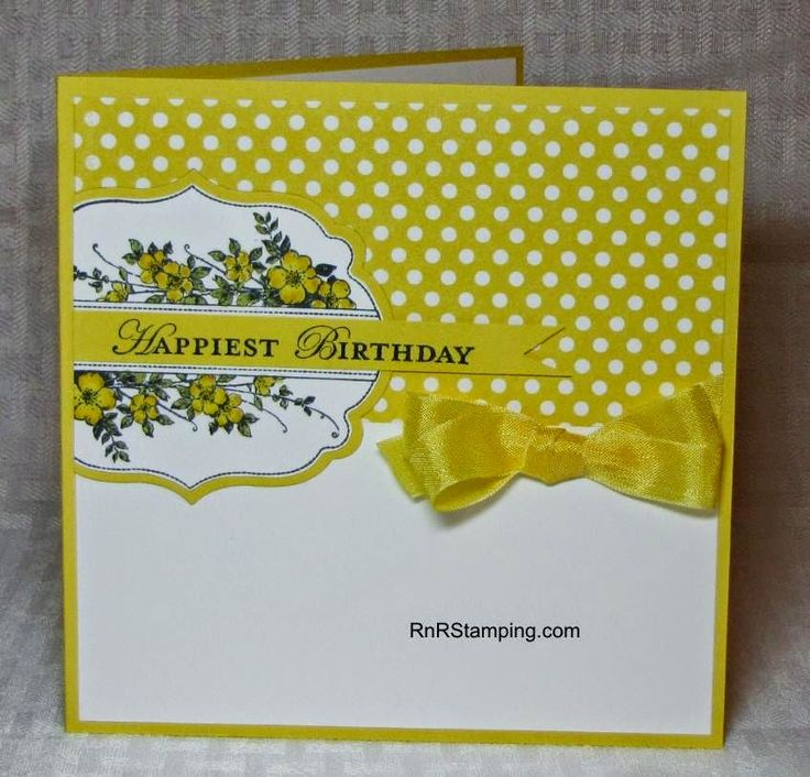 RnRStamping.com, Send a bit of sunshine with your next birthday greeting! birthday card, apothecary art, blendabilities