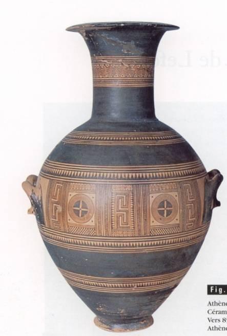 Géométrique moyen (850-770) : Amphore cinéraire, tombe 40, Agora d'Athènes, vers 850, MdA P27629