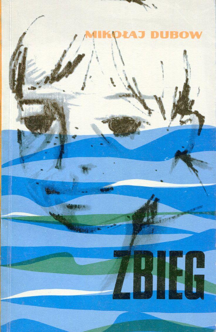 1969 NK (?), Zbieg - M. Dubow