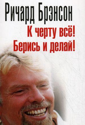 Книги по саморазвитию | Books 4brain.ru