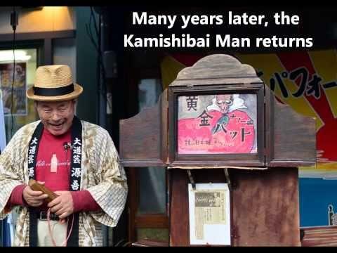 Kamishibai Man, by Allen Say (MPL Book Trailer #197) - YouTube