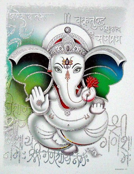 Shri Ganesha Deva !!