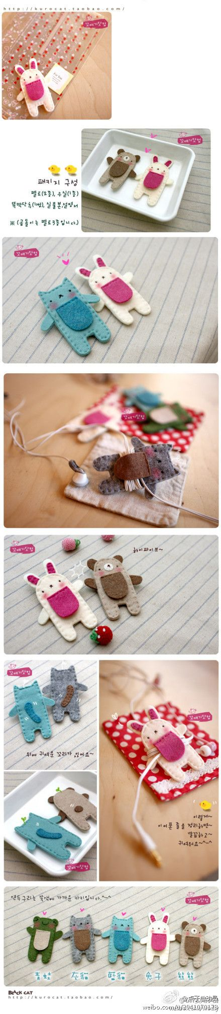 cute earphone holders #kitten #cat #frog #bear #bunny #rabbit