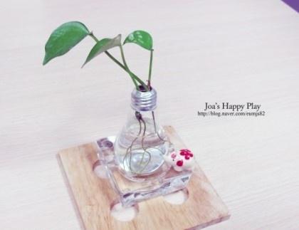 JoA's Happy Playing ♥
