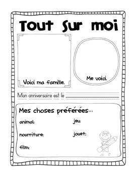 "All About Me poster ""Tout sur moi"" French first day week activity …"
