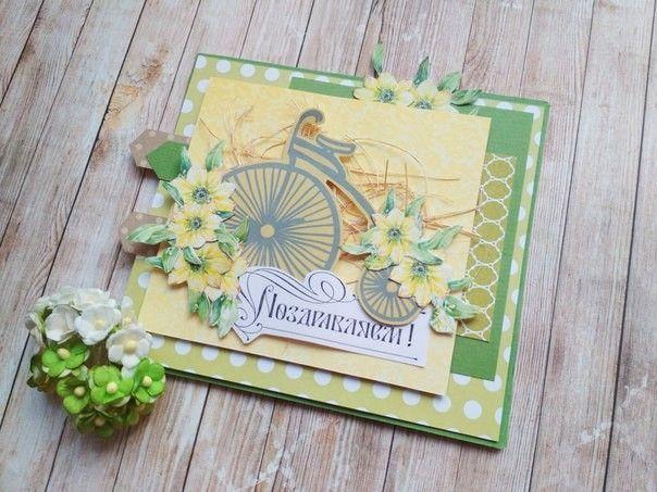 Доброе, скрап открытки лето