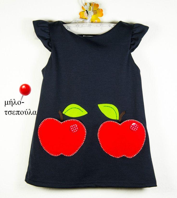 dark blue felt applique dress with two lovely apple pockets!