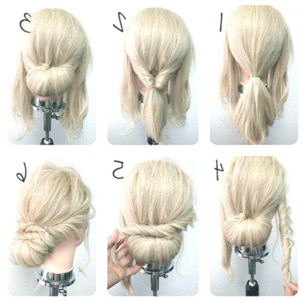 Frisyrer Frisuren Nouvellecoiffure Hairstyle Kurzehaarschnitte Womensfashion Fashiontrends Mini Simple Prom Hair Hair Tutorial Simply Hairstyles
