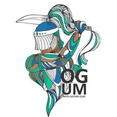 Oricha Oggun
