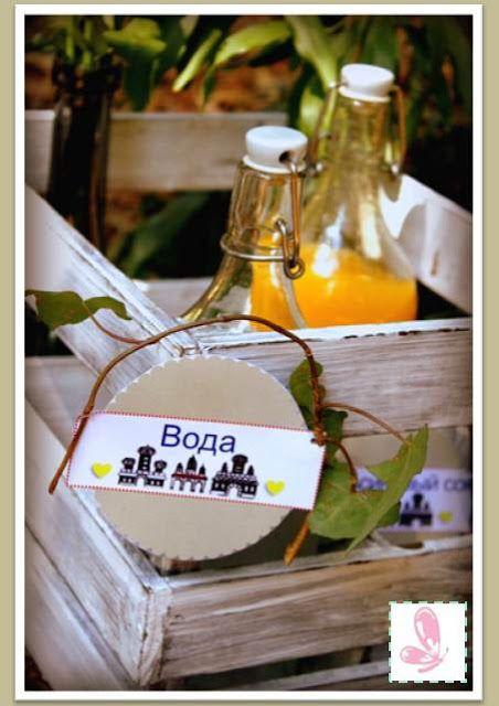How do you say orange juice in russian ;) graphic details and styling for a romantic picnic.  Read more: http://eraumavez-osonhoperfeito.blogspot.pt/2013/09/como-se-diz-sumo-de-laranja-em-russo.html