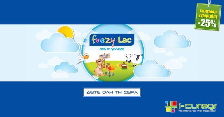 FREZYLAC PURE, ότι πιο αγνό, φυσικό και αυθεντικό μπορεί να προσφέρει η μητέρα φύση μετά το μητρικό θηλασμό.  Δείτε όλη τη σειρά, με έκπτωση έως -25% --> http://www.i-cure.gr/frezyderm-frezy-lac-brefikh-diatrofh