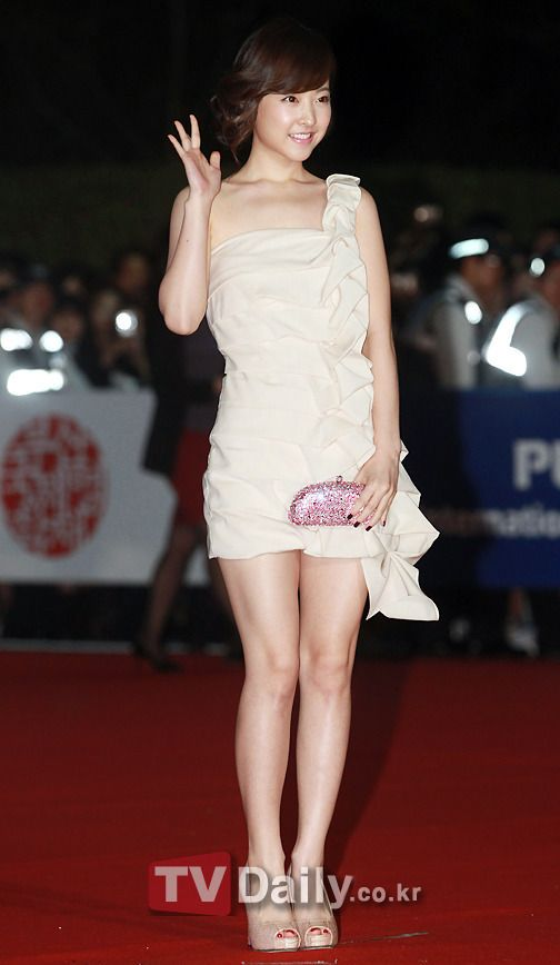 17 Best Images About Park Bo Young On Pinterest Parks Park In And Search