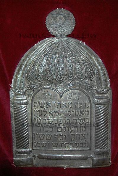 vintage israeli judaica at the farkash gallery in jaffa - Israel