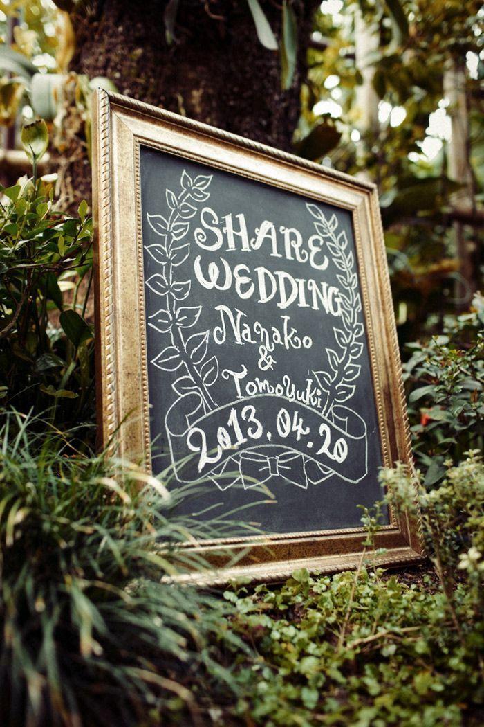 チョークボード DIY! |nico◡̈*blog 手作り結婚式
