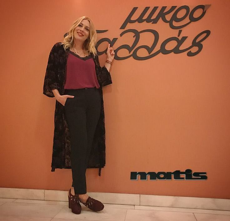 Most stylish outfit for one of the most talented actresses! #matis #celebrity #celebirtylook #ootd #matis_fashion #shoponline #fallcollection #fw17 #newcampaign #matisfashion