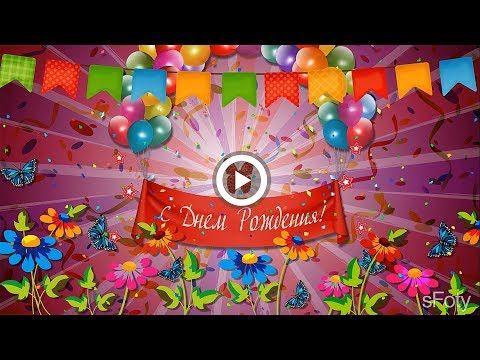 Картинки винтажные, музыкальную открытку на день рождения девушке с песней басты выпускной