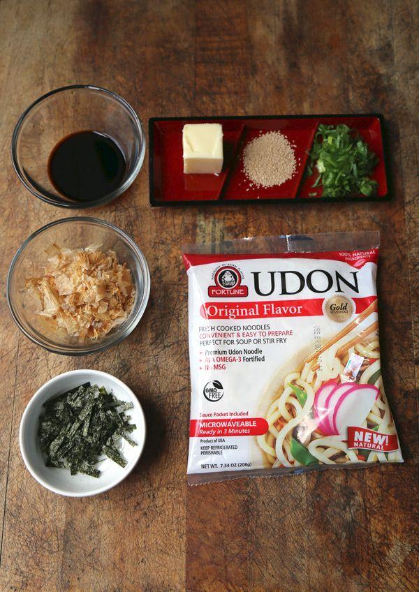 Yaki Udon Recipe やき うどん - Pickled Plum