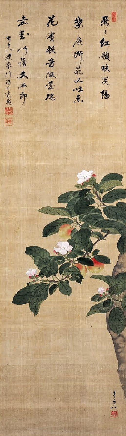 Apple Tree. Japanese hanging scroll. Suzuki Kiitsu. 1855. Aichi Prefectural Museum of Art