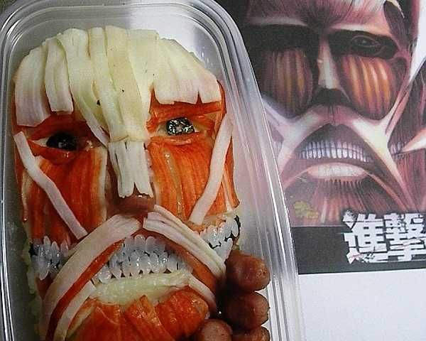 """""""Attack On Titan"""" May Be Japan's Most Horrifying Bento Lunchbox    ---  from InventorSpot.com --- for the coolest new products and wackiest inventions."""