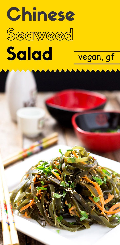 This low-calorie, crunchy seaweed salad is appetizing, refreshing, and healthy. via /lightorangebean/