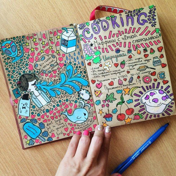Идеи для личного дневника Лд, смешбук, скетчбук