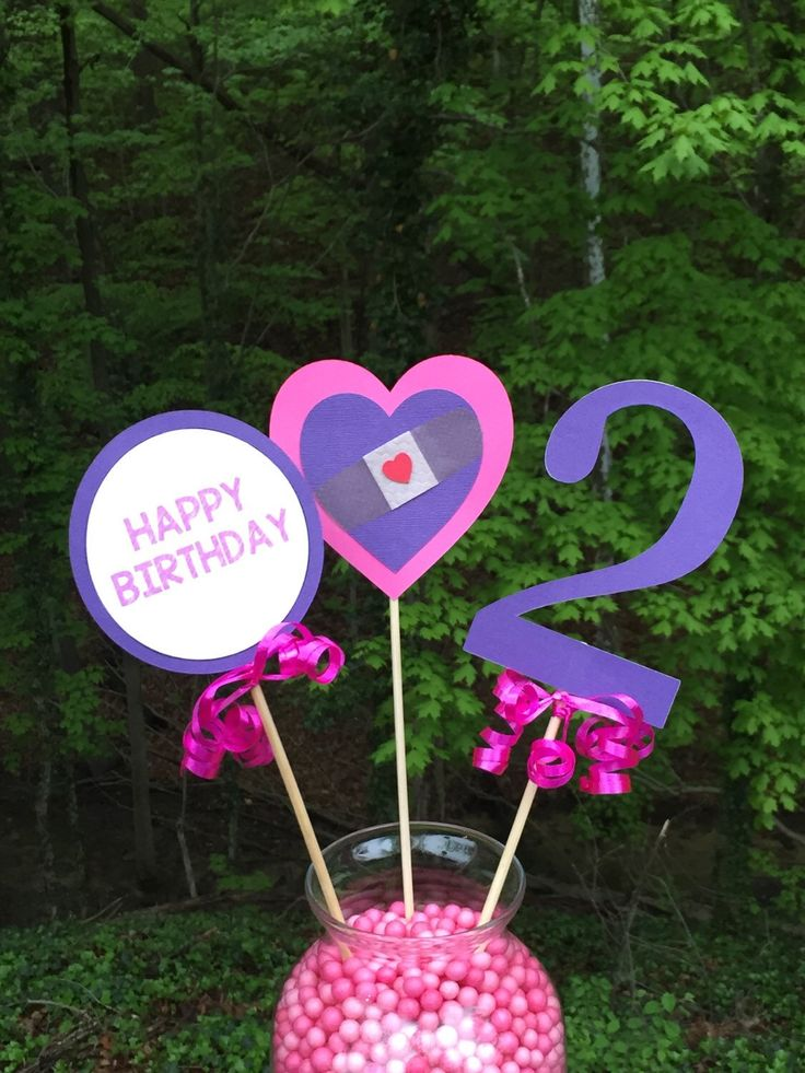 Doc Mcstuffins Birthday Party Centerpiece, Doc McStuffins Table Decoration or Doc McStuffins Cake Topper-Set of 3 Pieces by LittleMichaels on Etsy https://www.etsy.com/listing/229563397/doc-mcstuffins-birthday-party
