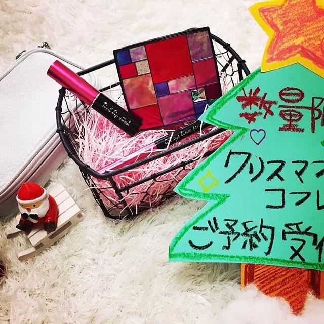 2016/11/01 12:15:38 m.hajodonishimachi 今日から11月スタート💕  女性の方必見👀💕‼️ #数量限定‼️ #限定発売‼️ とってもとっても可愛い商品ご紹介します💄✨ #クリスマスコフレ🎄🎅 #シャイニングコフレⅤ💄 10000円(税込10800円)  只今ご予約受付中です💕😋 ①クリーミィフェイスカラーコンパクト...💕 うるおいを感じるつややかな発色で透明感を引き出す2色セットのクリームタイプのフェイスカラー ②ジェルアイライナーペンシル 深みのあるブラウン ③ティントリップスティック💄 ④コスメポーチ  4つ付いて10000円(税込10800円) 大人気商品なので 早めのご予約オススメです💕  気になることございましたらお気軽にお問い合わせください*  そして、引き続き お試しエステ¥2160💆💕 **ご予約受付中** お肌診断《スキンチェック  無料》 ⚫︎ーーーーーーーーーーー⚫︎ ☎︎0566-55-4261 ✉︎naaachv@gmail.com  LINE ID:0566554261…