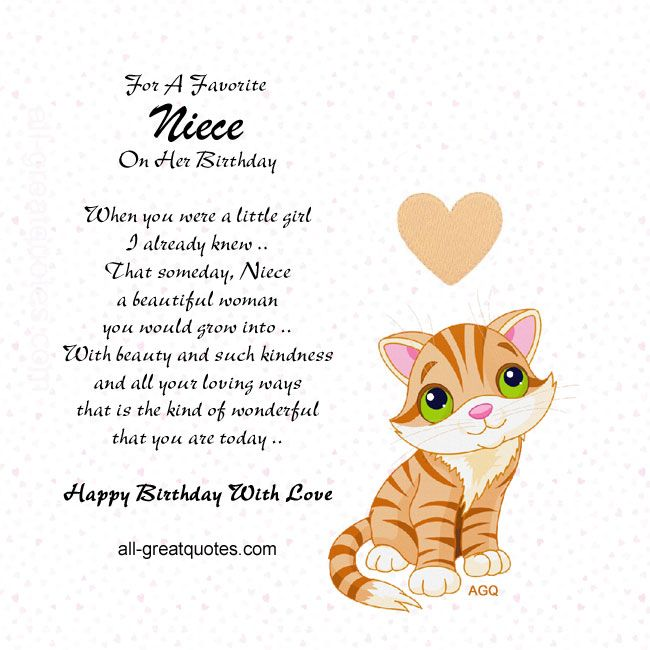 For A Favorite Niece On Her Birthday Poems Pinterest Happy