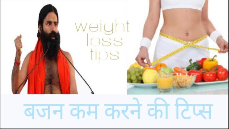 Low Fiber Diet Plan Pdf