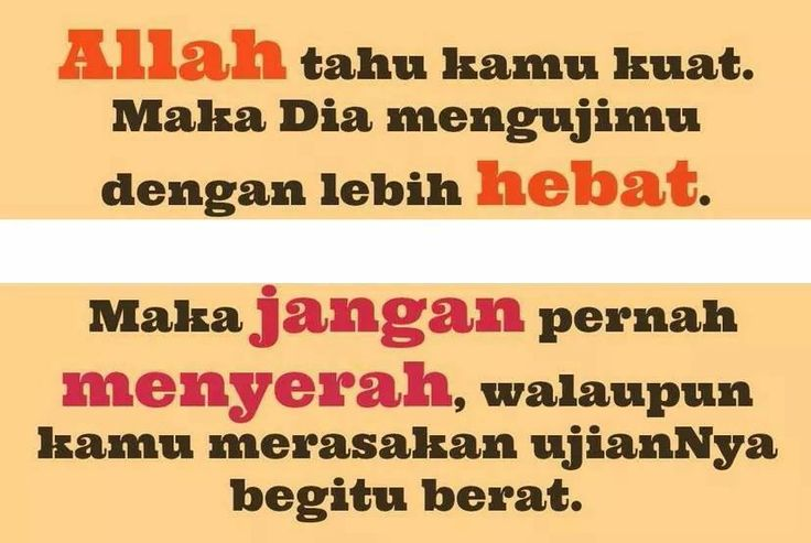 Allah tahu kamu kuat...