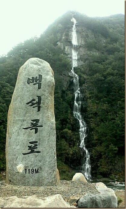 SIMPLY: SOUTH KOREA