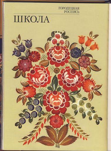 17 de outubro de 2012 - Jacqueline Buriche - Веб-альбомы Picasa