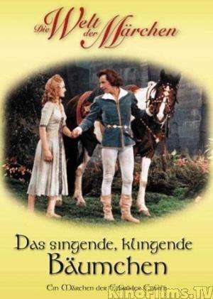Волшебное деревце / Das singende, klingende B?umchen