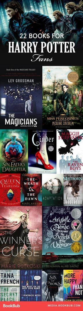 22 magical books to read for Harry Potter fans.