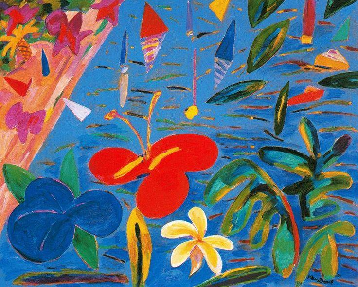 I do love Ken Done's art - so colourful!