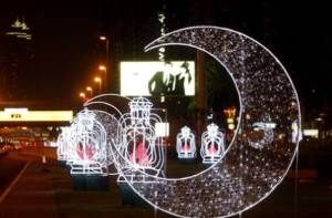 Abu Dhabi: Monday is the first day of Eid Al Fitr, as Sunday was the last day of Ramadan, the UAE Moon Sighting Committee has announced. The committee, headed by Sultan Bin Saeed Al Badi, Minister of Justice, said that after a number of legitimate measures, as well as several contacts with neighbouring countries, it […]