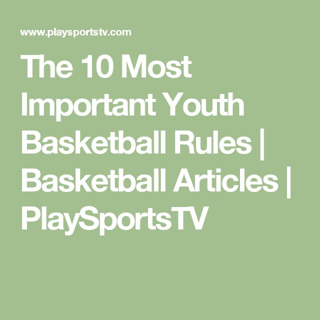 The 10 Most Important Youth Basketball Rules | Basketball Articles | PlaySportsTV