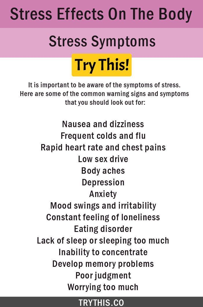 what are the symptoms stress and anxiety? #AnxietyAttackSymptoms
