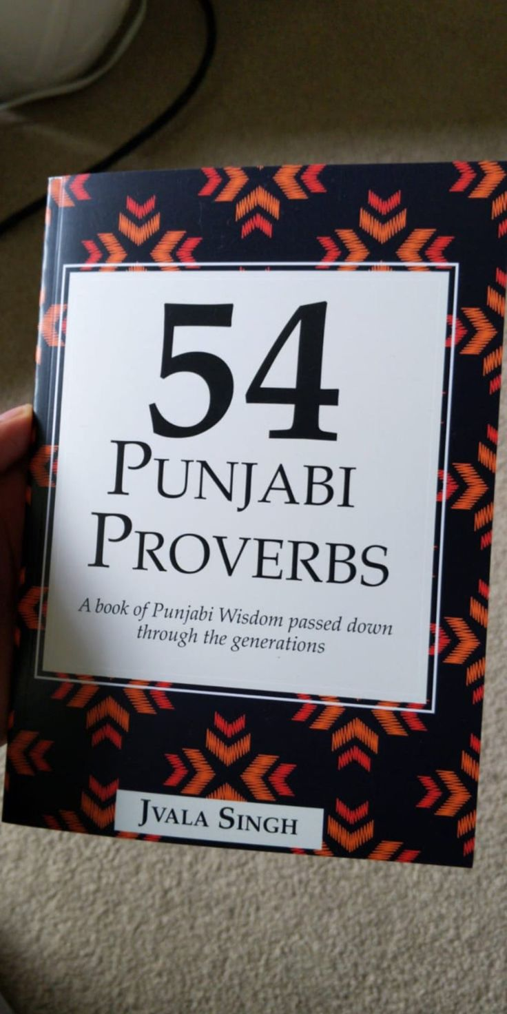 Pin by karamjeet singh on sikh books authors book