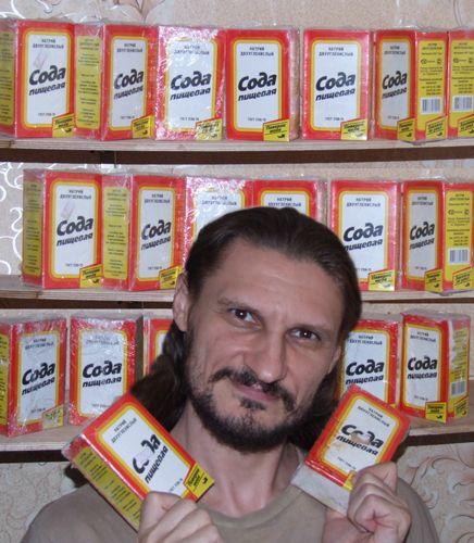 Сода - Содовая ванна - Щелочная ванна - Щелочные носки - Оздоровление содой - Лечение содой