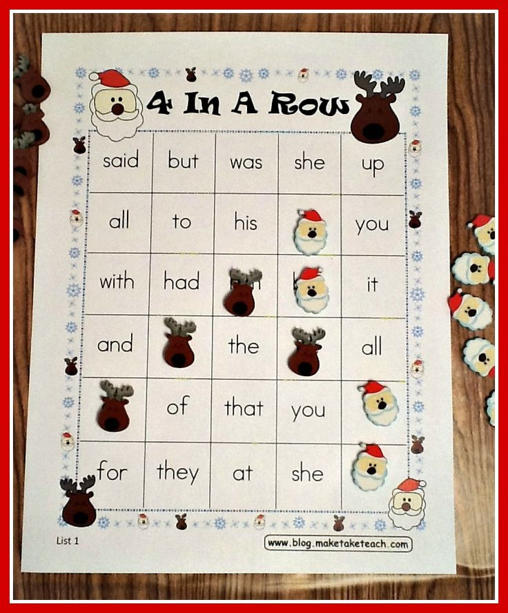 FREE holiday themed 4-In-A-Row game boards.  Perfect for your literacy centers during the holidays!