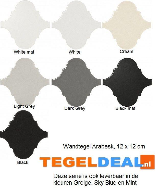Tegels Limburg - Wandtegel Arabesk / Arabesque, diverse kleuren - Tegeldeal.nl