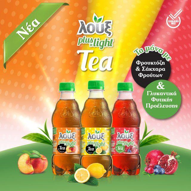 Η Λουξ λανσάρει το τσάι λουξ plus 'n light tea: Μία ακόμη καινοτόμα πρόταση απόλαυσης έρχεται από τη Λουξ, με το νέο παγωμένο τσάι λουξ…