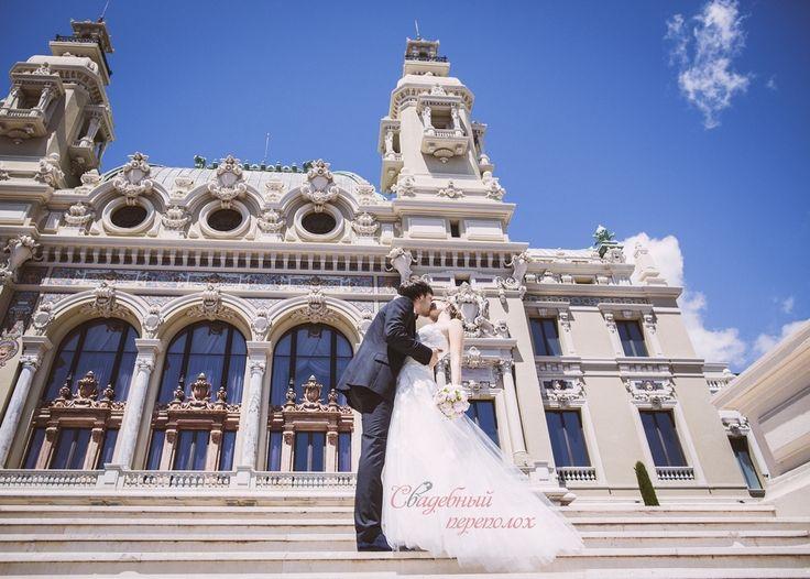 Свадьба на Лазурном берегу