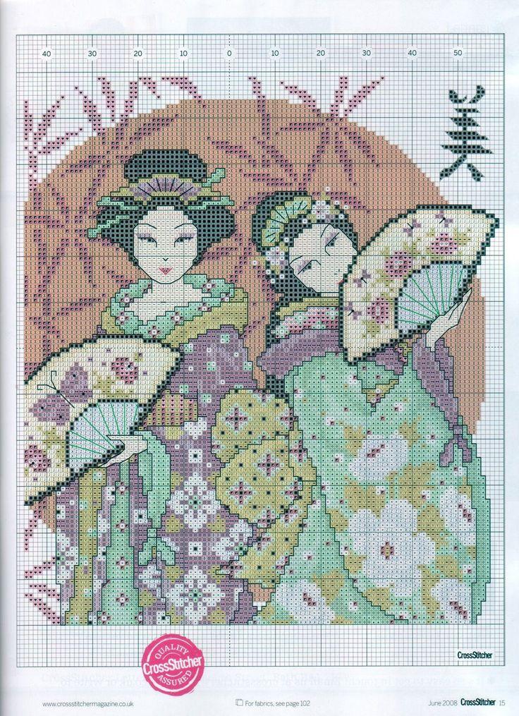 Geisha Girls 2/2