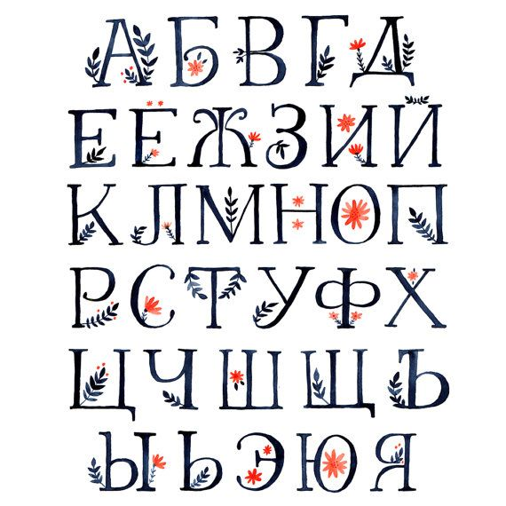 Can not not see russian letters know