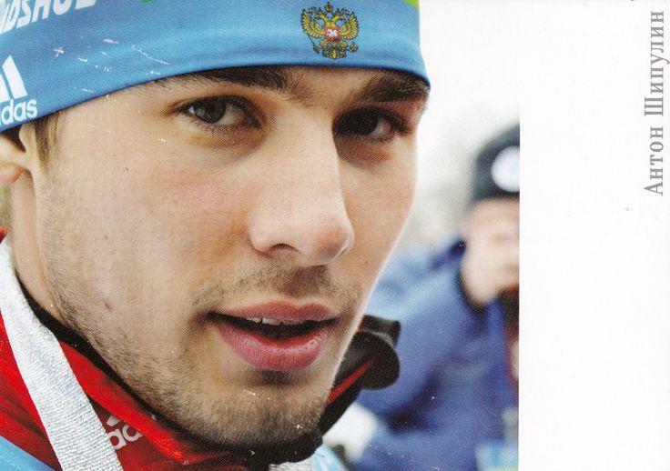 Anton Shipulin Anton Shipulin biathlon postcard Russia Flickr