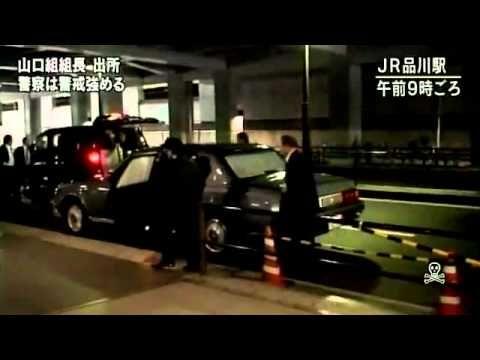 The Oyabun(Godfather) of Yamaguchi gumi, Japan's largest Yakuza group